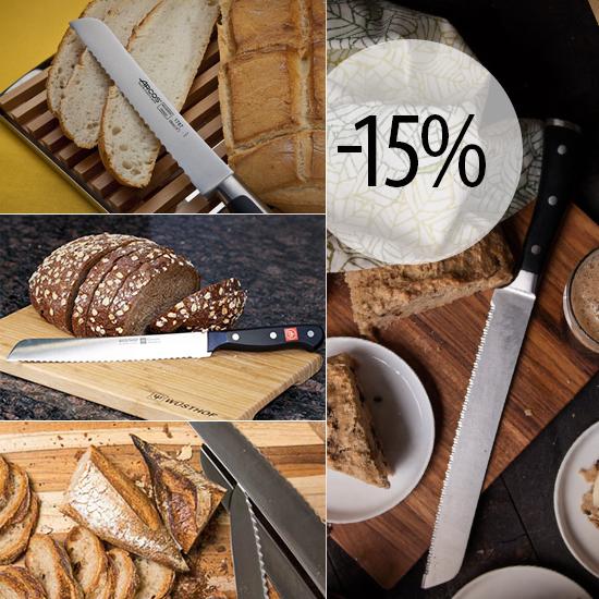 Скидки для хозяйственных: -15% на ножи для хлеба
