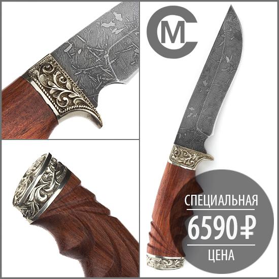 Для коллекции: спеццена на нож «Галеон Дамаск» от ИП Семина