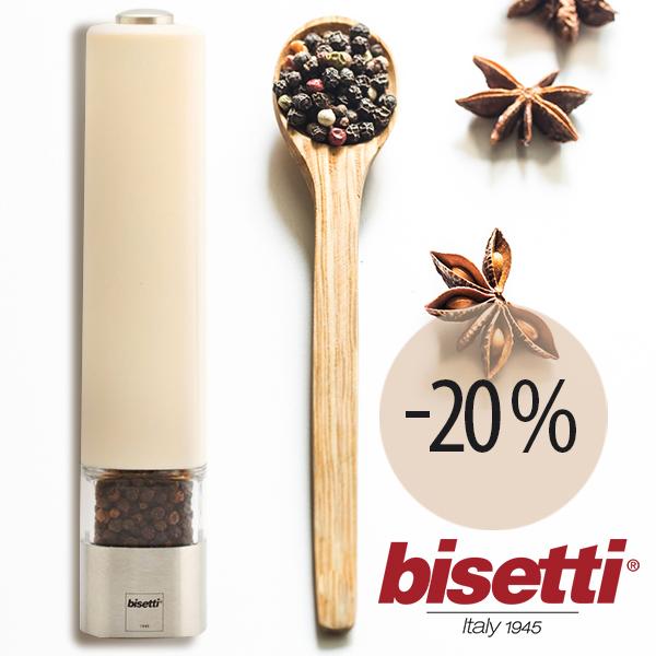 Одной левой: -20% на электрические мельницы Bisetti